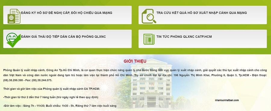 Làm hộ chiếu online tại TP. Hồ Chí Minh