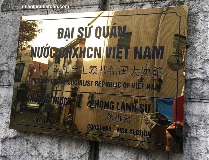Đai sứ quán Việt Nam tại Nhật Bản