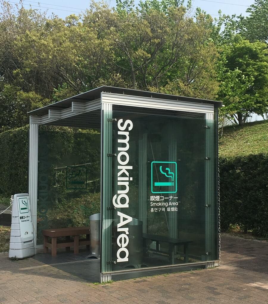 Khu vưc dành cho người hút thuốc lá ở Nhật - Smoking Area