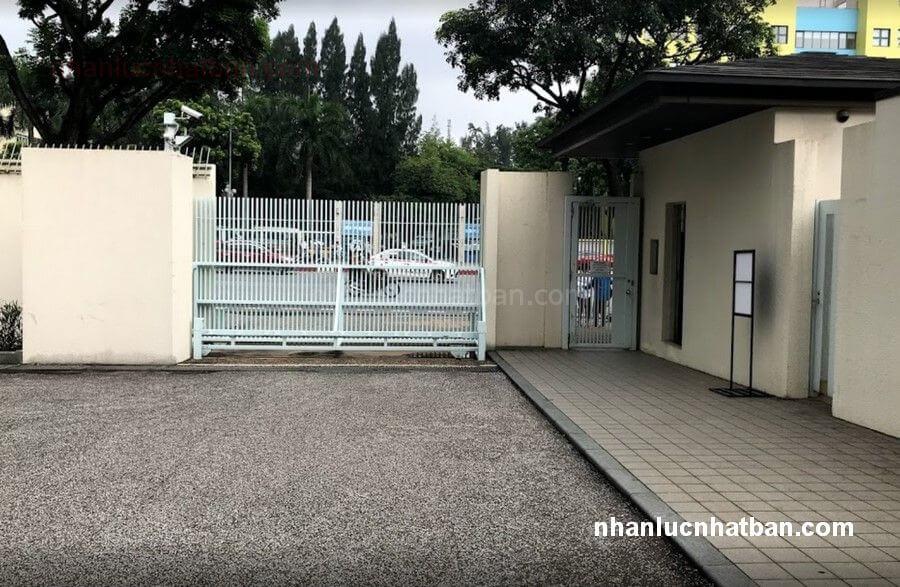 Địa chỉ DSQ Nhật Bản