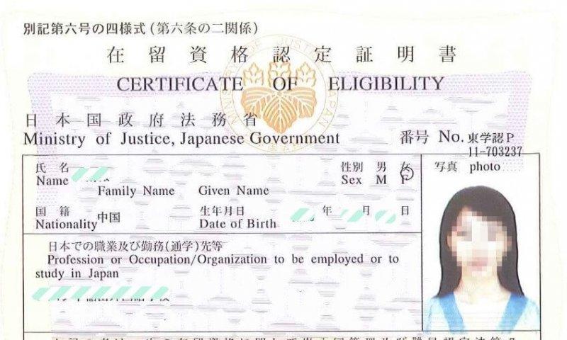 COE là gì? Những đối tượng nào cần phải có giấy chứng nhận COE để có thể sang được Nhật Bản học tập và làm việc? Thời gian xin COE là bao lâu?